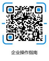 企业微信截图_16151881864716.png