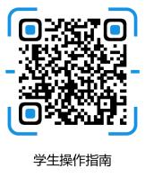 企业微信截图_16151881964958.png